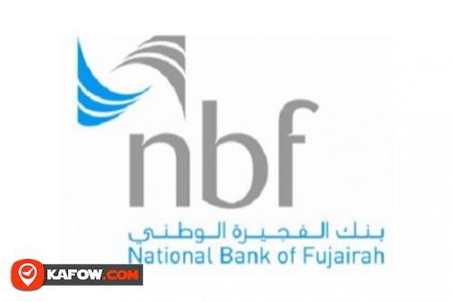 بنك الفجيرة الوطني