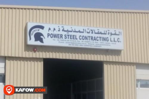 Power Steel Contracting LLC