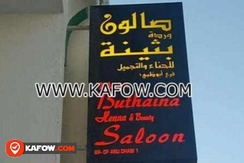 Wardat Bithaina Henna & Beauty Saloon