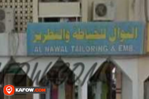 Al Dhabi Tailoring & Embroidery