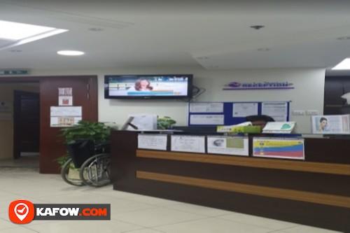 عيادة الدكتور ندى حمزة الطبية للتوليد والعقم