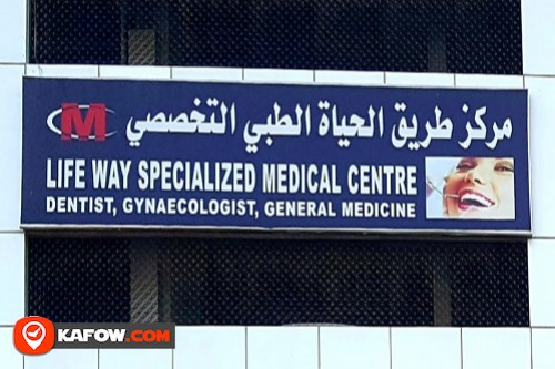 Lifeway Specialized Medical Center