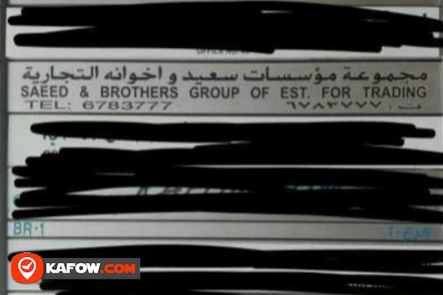 Saeed & Brothers Group of Est. For Trading
