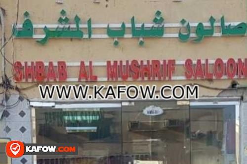 Shbab Al Mushrif Saloon