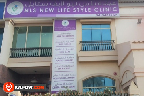 New Lifestyle Clinic