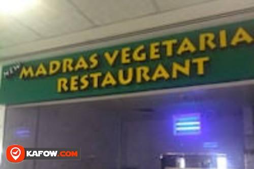 New Madras Vegeterian Restaurant
