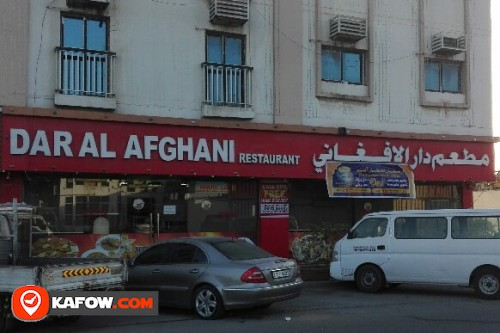 DAR AL AFGHANI RESTAURANT
