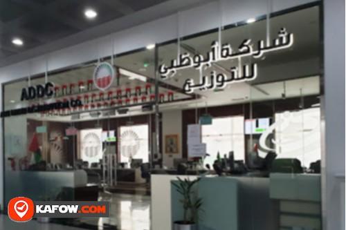 AADC Abu Dhabi Distaibution Co