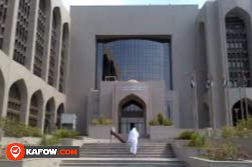 Council of Eid bin Yuma Al Rumaithi