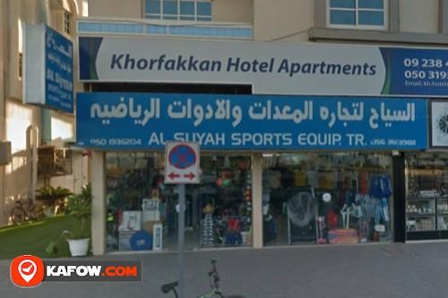 السياح لتجارة المعدات الرياضية