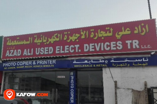 AZAD ALI USED ELECT DEVICES TRADING LLC