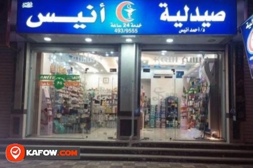 Anees Pharmacy