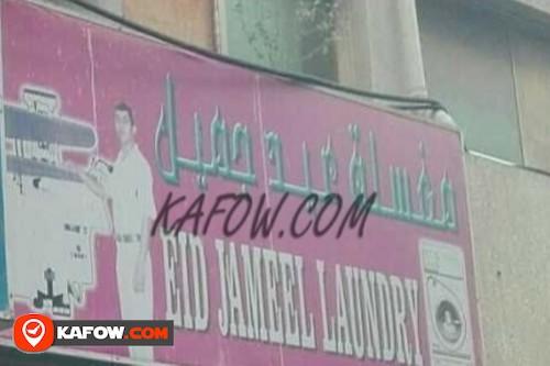 Eid Jameel Laundry