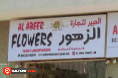 Al Abeer Flowers Trading