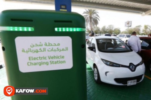Electric Vehicle Green Charging Station