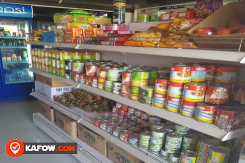 Ali Hassan Rashed Grocery