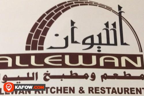Allewan Restaurant