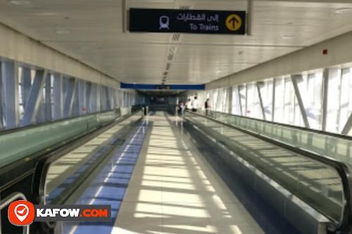 Al Safa Metro Station