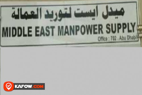 Middle East Manpower Supply