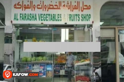 محل الفراشة للخضروات والفواكة