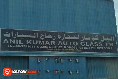 انيل كومار لتجارة زجاج السيارات