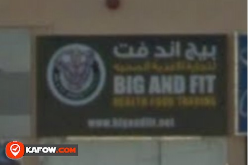 Big and Fit Health Food Trading