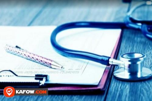 مركز المنال الطبي التخصصي