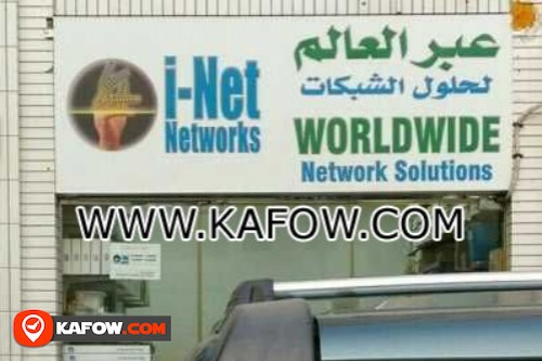 World Wide Network Solutions