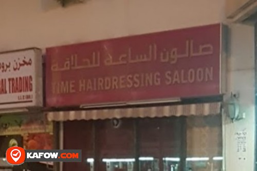 Time Hairdressing Saloon