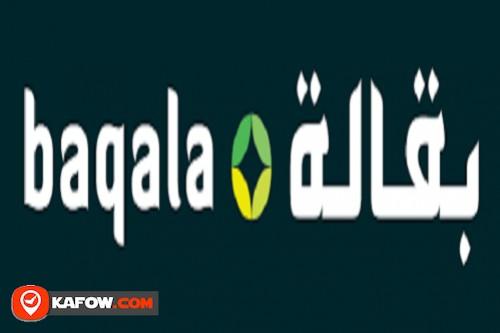 Shabab Al Manaser Grocery