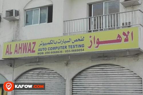 AL AHWAZ AUTO COMPUTER TESTING