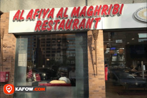 Al Afiya Moroccan Restaurant