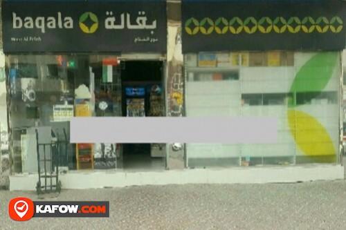Noor al Falah Grocery
