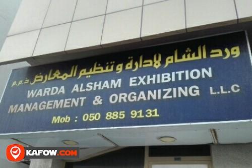 WARDA ALSHAM EXHIBITION MANAGEMENT & ORGANIZING LLC