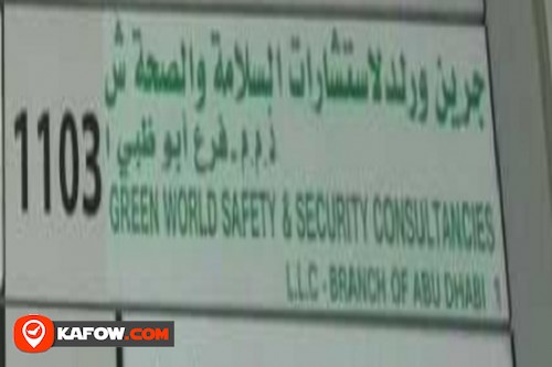 Green World Safety & Security Consultancies LLC Branch Of Abu Dhabi 1