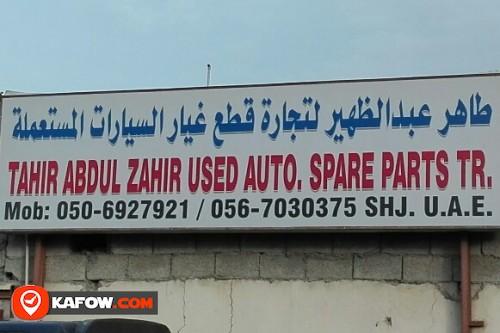 TAHIR ABDUL ZAHIR USED AUTO SPARE PARTS TRADING