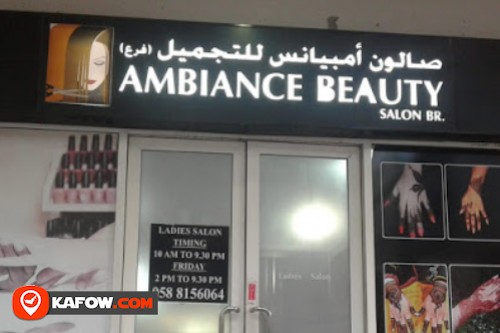 Ambiance Beauty Salon