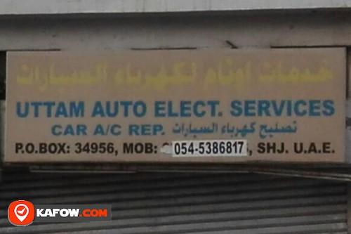 خدمات اوتام لكهرباء السيارات