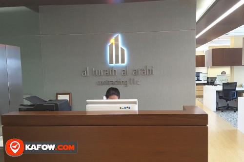 Al Turath Al Arabi Contracting LLC