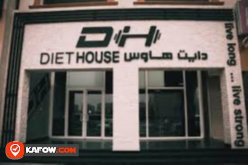 Diet House Restaurant