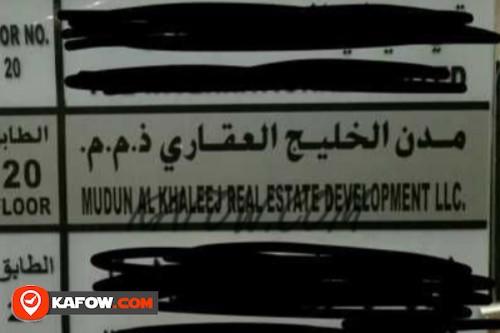 Mudun AL Khaleej Real Estate Development LLC