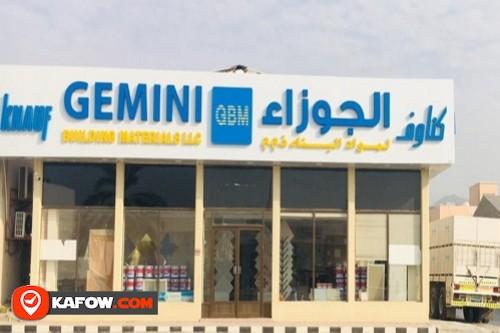 Gemini Building Materials