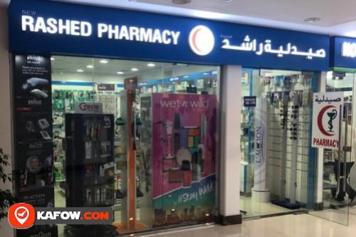 Rashed Pharmacy