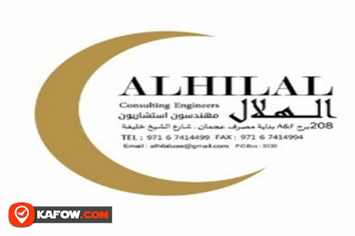 Alhilal Consulting Engineers