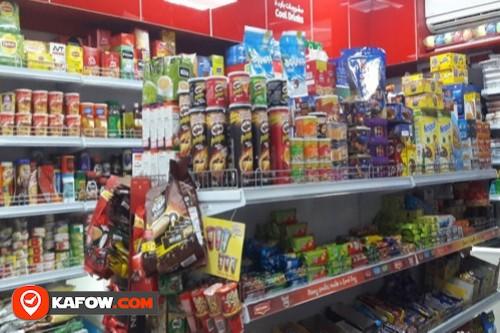 Afeefa Foodstuff Trading