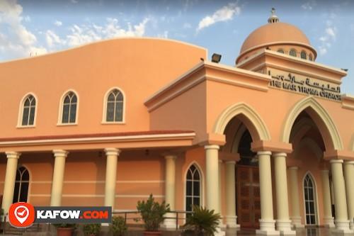 The Mar Thoma Church