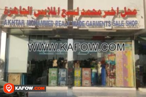 محل اختر محمد لبيع الملابس الجاهزة
