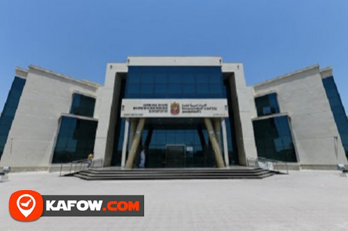 Ministry of Human Resources and Emiratisation - Happiness Service Center