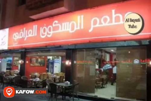 Al Maskoof Iraqi Restaurant