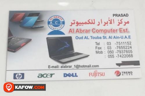 Al Abrar Computer Est